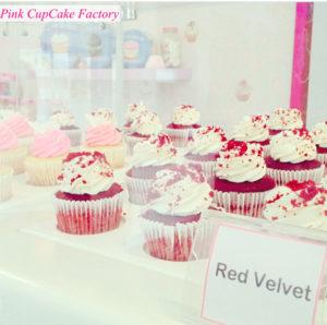 pink cupcake factory logo